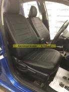 Чехлы на сиденье. Toyota Aqua, NHP10, NHP10H 1NZFXE