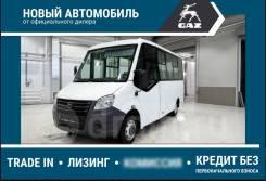 ГАЗ ГАЗель Next A64R42. ГАЗ-A64R42 Автобус-городского типа, 19 мест, В кредит, лизинг