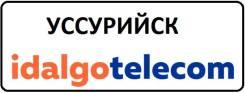 Интернет в офис от IdalgoTelecom - Уссурийск