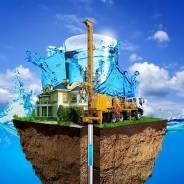 Бурение и ремонт старых скважин на воду