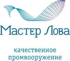 Региональный представитель. Мастор Лова. Владивосток