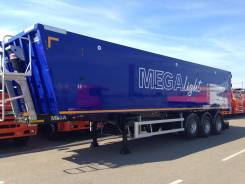 MEGA MNW 4. (самосвальный алюминиевый квадратный 50 м3)