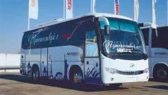 Higer KLQ6826Q. Higer KLQ 6826 Q (Евро 5), 29 мест туристический автобус, 29 мест