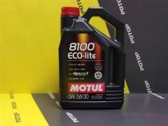 Motul 8100 Eco-Lite