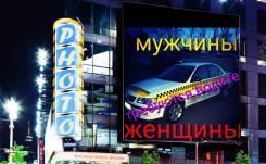 Водитель такси. ИП МАКАРОВ. Улица Дзержинского 2/1