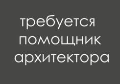 """Архитектор. ООО """"Мир стройматериалов"""". Улица Деревенская 14"""