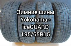 Yokohama Ice Guard. Зимние, без шипов, 2010 год, 10 %, 4 шт