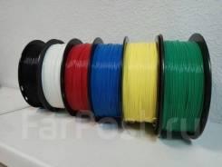 Пластик PLA ABS PETG HIPS TPU PA ASA принтер ручка 1.75мм 1кг 325м Опт