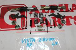Пружины барабанных тормозов Toyota Vista/Vista Ardeo ZZV50/Opa ZCT10/Prius NHW10,NHW11/Celica ZZT230