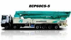 Everdigm. ECP60CS-5 бетонанасос, 60,00м. Под заказ