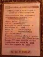 ГАЗ 3302. Продаётся Газель 3302 термобудка, 3 500кг., 4x2
