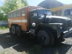 Урал. Продам урал вахта ямз-236, 6x6