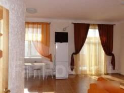 3-комнатная, улица Муравьёва-Амурского 15. Центральный, агентство, 70,0кв.м.
