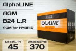 Alphaline. 45А.ч., Обратная (левое), производство Корея