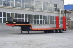 Сургутавтоприцеп. Низкорамный трал 40 т в Барнауле, 40 000кг.