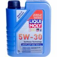 Liqui Moly Leichtlauf High Tech