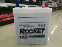 Rocket. 40А.ч., Обратная (левое), производство Корея