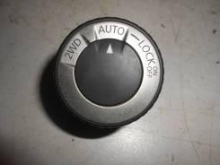 Кнопка блокировки дифференциала [96912JD61A] для Nissan Qashqai I