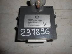 Блок управления парктроником [GV8D67UU0] для Mazda 6 II [арт. 237896]