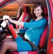 """Приспособление """"ФЭСТ"""" ремня безопасности для беременных"""
