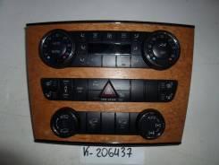 Блок управления климатом, подвеской [A2518701090] для Mercedes-Benz GL-class X164 [арт. 206437]