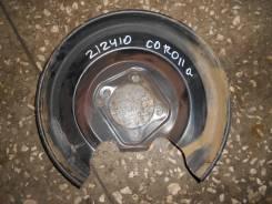 Пыльник тормозного диска правый передний [4778112250] для Toyota Corolla E140/E150