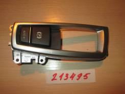 Кнопка ручника [61319159997] для BMW 7 F01/F02/F03/F04