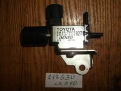 Клапан вакуумный [2586038010] для Lexus LX III 570, Toyota Land Cruiser 200, Toyota Tundra II
