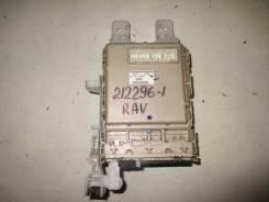 Блок предохранителей салонный [8273042360] для Toyota RAV4 XA30