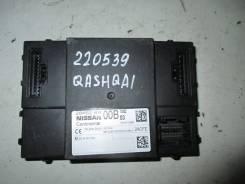 Блок комфорта BCM [284B2BR00B] для Nissan Qashqai I, Nissan X-Trail T31