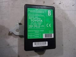 Блок приемник управления дверью SMART DOOR CONTROL [8974048082] для Lexus RX III