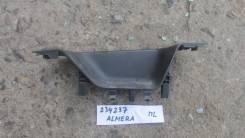 Накладка ручки двери внутренней передняя левая [809514AA0B] для Nissan Almera III [арт. 234237]