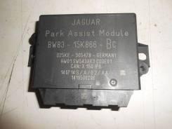 Блок управления парктроником [C2P24788] для Jaguar XF X250 [арт. 234688]