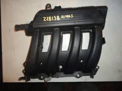 Коллектор впускной [8200022251] для Nissan Almera III
