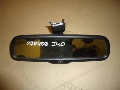 Зеркало заднего вида салонное [851013X000] для Hyundai i40