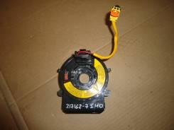 Подрулевая контактная группа [934902T210] для Hyundai i40, Kia Ceed II