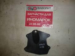 Пыльник рулевой рейки [572562S000] для Hyundai ix35 [арт. 297615]