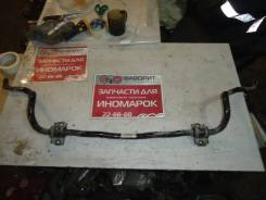 Стабилизатор задний [1562799] для Ford Fiesta VI