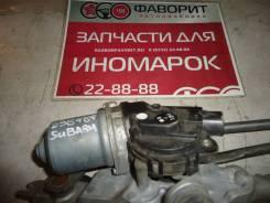 Моторчик стеклоочистителя передний [86511AL010] для Subaru Outback IV