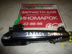 Ручка двери наружная задняя правая [61160FJ000WU] для Subaru Outback IV