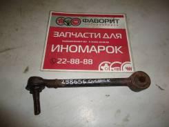 Тяга подвески задняя поперечная (Левая Правая) [20250VA000] для Subaru Outback IV [арт. 298656]