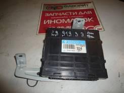 Блок управления АКПП (2.0 литра) [9544039231] для Hyundai Elantra XD/XD2
