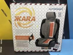 Накидка на сиденье с подогревом со спинкой на детское автокресло AIRLINE AHC-SF-06/218398