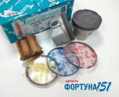 Комплект рем. поршней с кольцам +0,50 Toyota Corolla 1ZRFE 46382-050