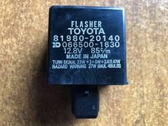 Реле поворотов Toyota Mark 2 GX71 81980-22070