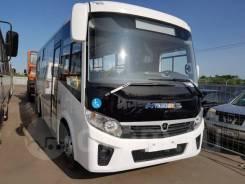 ПАЗ Вектор Next. Автобус, 25 мест. Под заказ