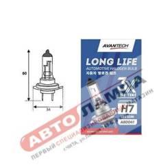 Галогенная лампа Корея Avantech H7 12V 55W Long Life PX26d AB0041