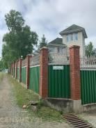 Уютный дом в районе Садгорода во Владивостоке. От агентства недвижимости (посредник). Дом снаружи
