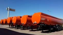Nursan. Алюминиевый бензовоз 36 м3 5 секций, 28 800кг. Под заказ