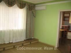 4-комнатная, улица Новомарьинская 14/15. Марьино, частное лицо, 86,3кв.м.